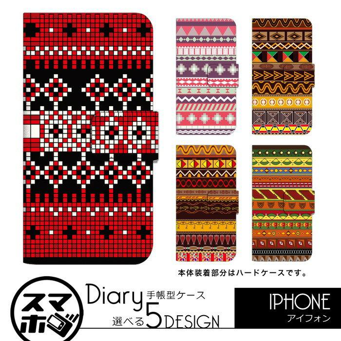 iPhone X iphonex iPhone8 エスニック iPhone7 iPhone7 Plus スマホケース( iPhoneSE iPhone6S iPhone6sPlus iPhone6 iphone5S iphone5C iphone5 アイフォン7 アイフォン7プラス アイフォンSE アイフォン6s アイフォーン)