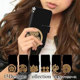 12e64c436f iphone6s スマホケース 手帳型 ケース スマホケース手帳型 アイフォンシックスエス アイフォン アイフォーン iphone6s apple  アップル docomo ドコモ au エーユー ...