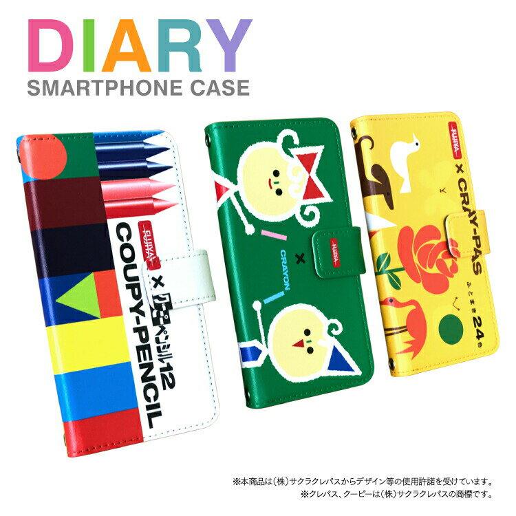 【メール便送料無料】iphone x ケース iPhone8 iPhone8Plus アイフォン 手帳型 全機種対応 サクラクレパス スマホ カバー iPhone7 7plus(プラス) 6 s SE ベルトなし SO-02K SO-01K SO-04J SO-03J SOV36 SOV35 SC-04J SC-03J SCV37 SCV36 SC-04J HUAWEI P10 lite