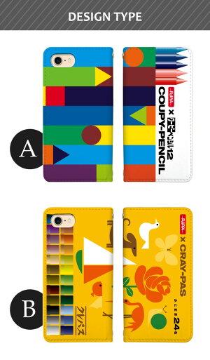スマホケース手帳型ベルトなしケース全機種対応手帳型ケースiPhoneXSMaxiPhoneXRiPhoneXSiPhoneXiPhone8iPhone8PLUSXPERIASO-01Lスマホカバー携帯ケース携帯カバーサクラクレパス可愛いかわいいユニーククールクーピークーピークレヨン【スマホゴ】