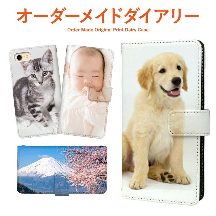 iphone x ケース iPhone8 iPhone8Plus アイフォン 手帳型 全機種対応 オーダーメイド スマホケース iPhone7 7plus(プラス) 6 s SE ベルトなし エクスぺリア SO-02K SO-01K SO-04J SO-03J SOV36 SOV35 SC-04J SC-03J SCV37 SCV36 SC-04J【スマホゴ】