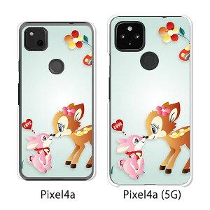 Google Pixel4a 4a(5G) グーグルピクセル4a 4a(5G) softbank クリアハードケース カバー スマホケース  【送料無料】【アイシテルッ】スマートフォンカバー・ケース