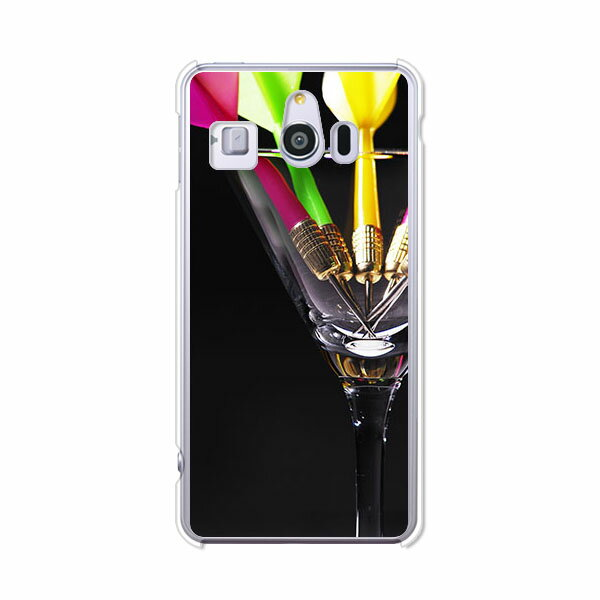 softbank シンプルスマホ3 509SH ハードケース【Darts】シンプル3 スマートフォンケース スマートフォンカバー