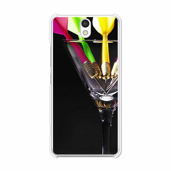Android One S1 クリアハードケース/カバー  【送料無料】【Darts】ワイモバイル androidones1 スマートフォンカバー・ケース