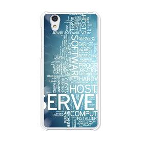 Android One S3 ケース カバー softbank Y'mobile 【送料無料】【SERVER】ワイモバイル ソフトバンク シャープ アンドロイドワンs3 スマホカバー スマホケース