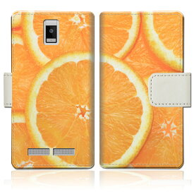 【送料無料】 携帯ケース 手帳型スマホケース フリーテル FTJ162D-Priori4ケース 手帳型ケース 【フレッシュオレンジデザイン】