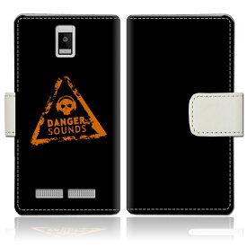 【送料無料】 携帯ケース 手帳型スマホケース フリーテル FTJ162D-Priori4ケース 手帳型ケース 【DANGERデザイン】