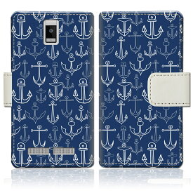 【送料無料】 携帯ケース 手帳型スマホケース フリーテル FTJ162D-Priori4ケース 手帳型ケース 【マリン柄Aデザイン】