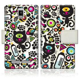 【送料無料】 携帯ケース 手帳型スマホケース フリーテル FTJ162D-Priori4ケース 手帳型ケース 【モンスターキャットデザイン】