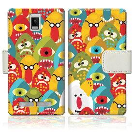 【送料無料】 携帯ケース 手帳型スマホケース フリーテル FTJ162D-Priori4ケース 手帳型ケース 【Eggモンスターデザイン】