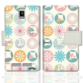 【送料無料】 携帯ケース 手帳型スマホケース フリーテル FTJ162D-Priori4ケース 手帳型ケース 【Cドットカラフルデザイン】