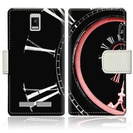 【送料無料】 携帯ケース 手帳型スマホケース フリーテル FTJ162D-Priori4ケース 手帳型ケース 【時間旅行デザイン】