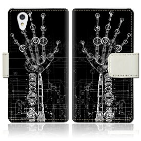 【送料無料】 携帯ケース 手帳型スマホケース AQUOS sense2 SH-M08 ケース 楽天モバイル 手帳型ケース スマホカバー 【HANDEDデザイン】