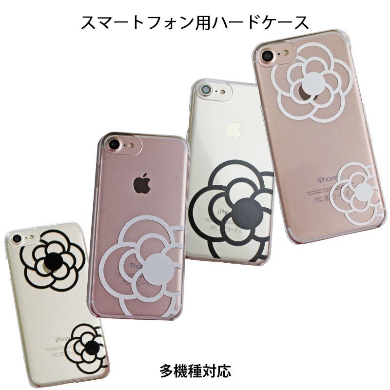 iPhone8ケース 多機種対応 かわいい カメリア デザイン ハードケース スマホ カバー 可愛い iPhoneX SO-03J SOV35 SO-01J SOV34 SO-02J SH-02J SHV38 SHV37 Galaxy Feel SC-04J SC-02J F-01J F-03K F-04J F-06F シンプルスマホ3 509SH Android One S1 S2 S3 S4 X1 X2 X3