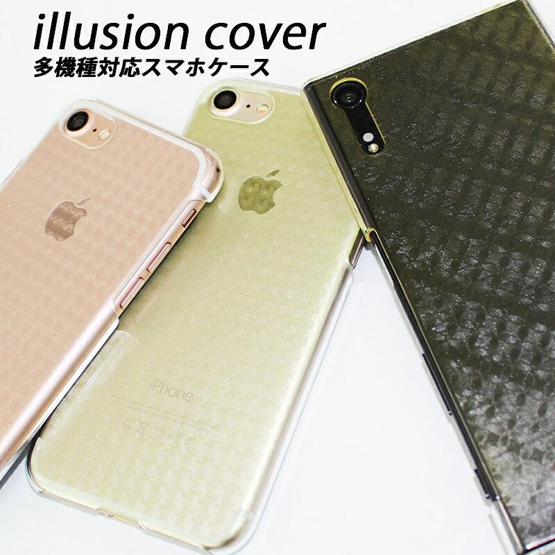 【シンプルなものにプラスで】見え方が変わる iPhoneXR ケース iPhoneXS iPhoneX iPhone8 Xperia XZ2 SO-03K SOV37 AQUOS R2 SH-03K SHV42 arrows Be F-04K らくらくスマートフォンme F-01L AQUOS sense plus SH-M07 多機種対応 クリアハードカバー スマホケース【送料無料】