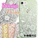 スマホケース 可愛い かわいい iPhone7ケース ソフトケース TPU 小鳥 ふくろう Xperia XZ SO-01J SOV34 SO-02J SO-0...