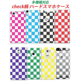 Google Pixel 3a Android One X5 S5 AQUOS zero SH-M10 AQUOS R2 compact SH-M09 iPhoneXR iPhoneXS iPhoneX iPhone8 iPhone7 AQUOS R3 SH-04L SHV44 F-02L 他各社スマホ対応ケース・カバー 【シースルーチェック】