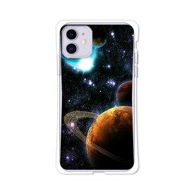 iPhone11/11Pro/11ProMax iphone11 11pro 11promax 耐衝撃 衝撃吸収ケース TPU ソフトケース カバー【Universe】アイフォン11 アイホン11ケース アイフォーン11カバー・ケース ストラップホール付き