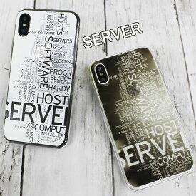【あす楽】スマホケース カバー かっこいい 男性向け メンズ Xperia 5 SO-01M Xperia 8 SOV42 AQUOS sense3 lite SH-RM12 R3 SH-04L arrows RX Be3 F-02L Galaxy S10 SC-03L S10+ SC-04L iPhone11 iPhone11 Pro iPhoneXR iPhoneXS iPhone8 クリアケース