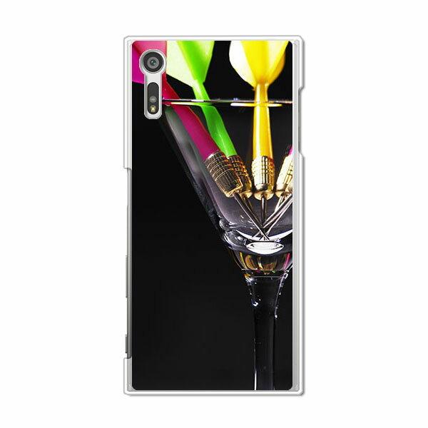 Xperia XZ SO-01J/SOV34/601SO ケース/カバー  【送料無料】05P27May16【Darts】エクスペリア エックス ゼット スマートフォンカバー・ケース