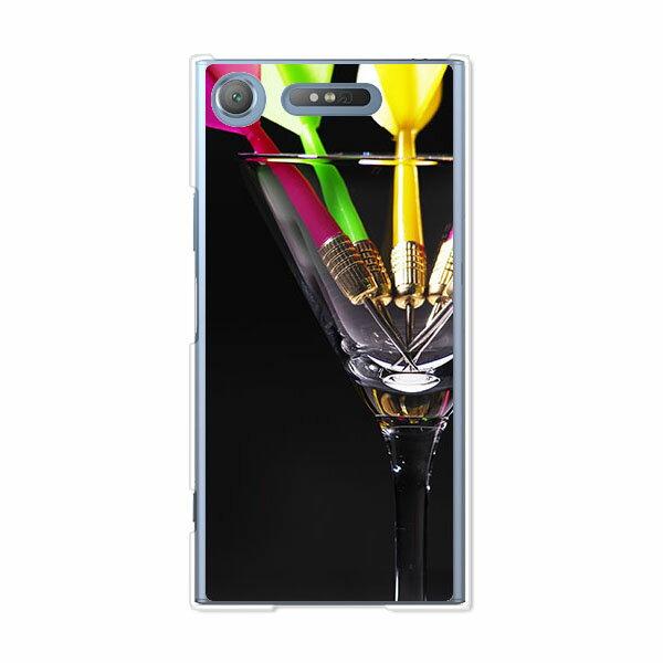 Xperia XZ1 701SO ケース/カバー  【送料無料】【Darts】エクスペリアXZ1 スマートフォンカバー・ケース
