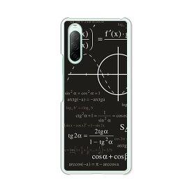 Xperia 10 II A001SO Y!mobile クリアハードケース TPU ソフトケース カバー スマホケース 【送料無料】【mathe】 xperia 10 2 a001so スマートフォンカバー 携帯ケース