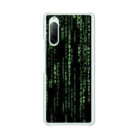 Xperia 10 II A001SO Y!mobile クリアハードケース TPU ソフトケース カバー スマホケース 【送料無料】【matheMATRIX Reloted】 xperia 10 2 a001so スマートフォンカバー 携帯ケース