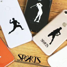 【あす楽】スマホケース 野球 バスケ ゴルフ テニス バレーボール バドミントン ハンドボール ホッケー ラグビー 卓球 サッカー スポーツ スマホカバー iPhone11 iPhone11Pro Xperia5 Xperia8 ケース AQUOS sense3 SH-02M sense lite SH-RM12 楽天ミニ ハードケース 即納