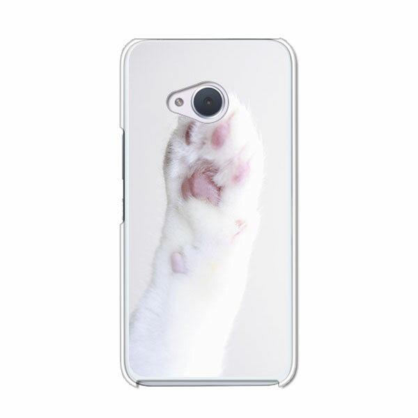 楽天モバイル HTC U11 life クリアハードケース/カバー 楽天モバイル HTC SIMフリー 【送料無料】【肉きゅぅ】u11 life スマートフォンカバー・ケース