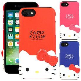 ★メール便 送料無料★ Hello Kitty Deco Double Bumper バンパーケース【アイフォン アイホン iPhone 11 11Pro 11ProMax X XS XSMax XR 8 8Plus 7 7Plus Pro Max ProMax iPhoneXR iPhoneXsMax iPhoneXS iPhoneX 10 10s 10sMax 10r Plus プラス】衝撃吸収 衝撃保護