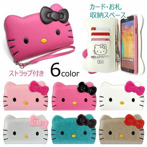 ★メール便 送料無料★ Hello Kitty Face Diary 吸盤 フリップ 手帳型ケース【ギャラクシー Galaxy S9 SC-02K SCV38/S9+ S9plus S9プラス SC-03K SCV39/S8 SC-02J SCV36/S8+ S8plus S8プラス SC-03J SCV35/Note8 SC-01K SCV37】カード収納