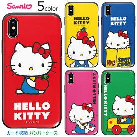 ★メール便 送料無料★ Hello Kitty Retro Card Slide Bumper バンパーケース【アイフォン アイホン iPhone 11 11Pro 11ProMax X XS XSMax XR 8 8Plus 7 7Plus 6s 6sPlus 6 6Plus Pro Max ProMax iPhoneXR iPhoneXsMax iPhoneXS iPhoneX 10 10s 10sMax 10r Plus プラス】