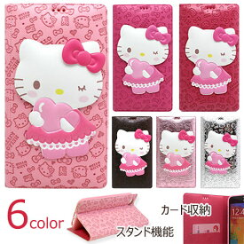 ★メール便 送料無料★ Hello Kitty Standing Flip 吸盤付き フリップ 手帳型ケース【アイフォン アイホン iPhoneXR iPhone10r iPhoneXsMax iPhone10sMax iPhoneXS iPhone10s iPhoneX iPhone10 iPhone8 iphone8plus iPhone7 iphone7plus】カード収納 ミラー スタンド機能