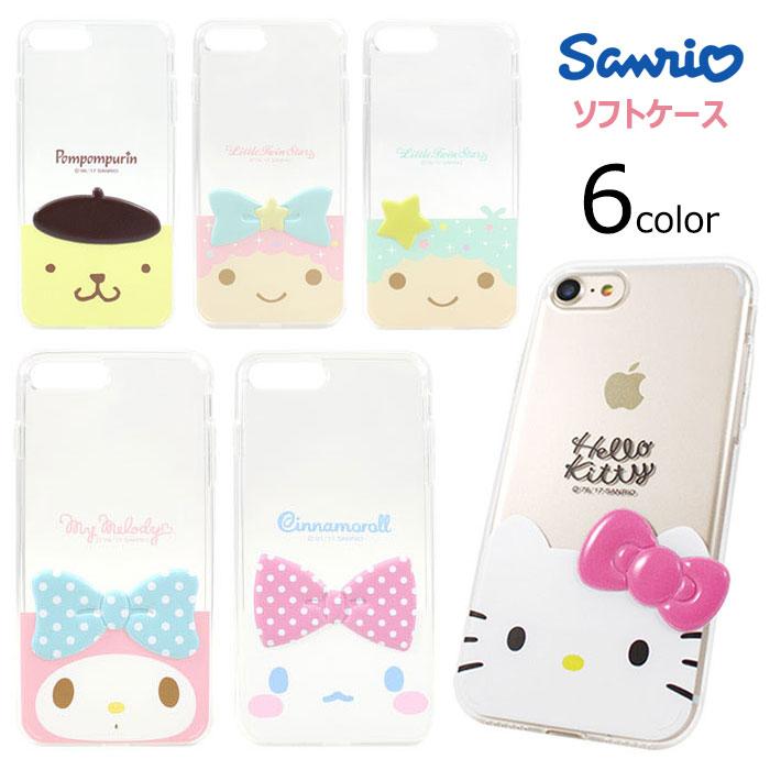 ★メール便 送料無料★ Hello Kitty Friends Deco Jelly ジェリー ゼリー ソフトケース【ギャラクシー Galaxy S9 SC-02K SCV38/S9+ S9plus S9プラス SC-03K SCV39/S8 SC-02J SCV36/S8+ S8plus S8プラス SC-03J SCV35/Note8 SC-01K SCV37】