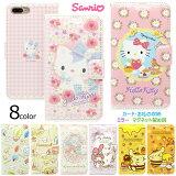 Sanrio_Characters_Flower_Diary