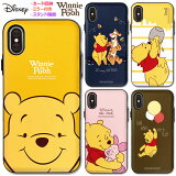 Disney_Pooh_Mirror_Card