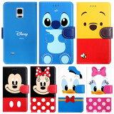 Disney_Cutie_diary