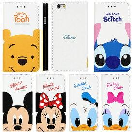 ★メール便 送料無料★ Disney Cutie Flip Part2 フリップ 手帳型ケース【ギャラクシー Galaxy S7 edge SC-02H SCV33/S6 SC-05G/S6 edge SC-04G SCV31 404SC/S5 SC-04F SCL23/Feel SC-04J/A8 SCV32】カード収納