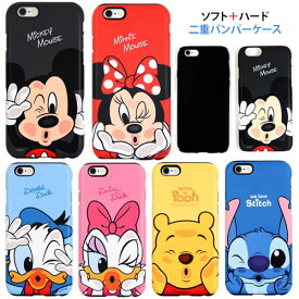 ★メール便 送料無料★ Disney Chu Silicon Bumper バンパーケース【アイフォン アイホン iPhoneXS iPhone10s iPhoneX iPhone10 iPhone8 iphone8plus iPhone7 iphone7plus iPhone6s iphone6splus iPhone6 iphone6plus】ディズニー キャラクター