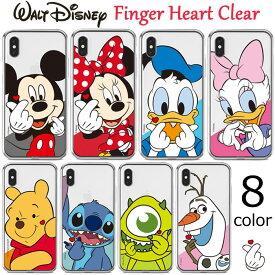 ★メール便 送料無料★ Disney Finger Heart Clear ジェリー ゼリー ソフトケース【アイフォン アイホン iPhone 11 11Pro 11ProMax X XS XSMax XR 8 8Plus 7 7Plus Pro ProMax iPhoneXR iPhoneXsMax iPhoneXS iPhoneX 10 10s Max 10sMax 10r Plus プラス】ディズニー
