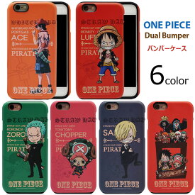 ★メール便 送料無料★ ONE PIECE Dual Bumper バンパーケース【アイフォン アイホン iPhone8 iphone8plus iPhone7 iphone7plus iPhone6s iphone6splus iPhone6 iphone6plus iPhone 6 6s 7 8 Plus プラス】【ギャラクシー Galaxy S7 edge SC-02H SCV33】