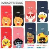 KAKAO_Love_Diary