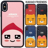 KAKAO_Card_Pocket_Bumper