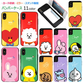 ★メール便 送料無料★ BT21 Card Bumper バンパーケース【アイフォン アイホン iPhoneXR iPhone10r iPhoneXS iPhone10s iPhoneX iPhone10 iPhone8 iphone8plus iPhone7 iphone7plus iPhone 7 8 Plus プラス X 10 XS 10s XR 10r】カード収納 ビーティーにじゅういち