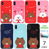 LINE_FRIENDS_Cupid_Love_Soft