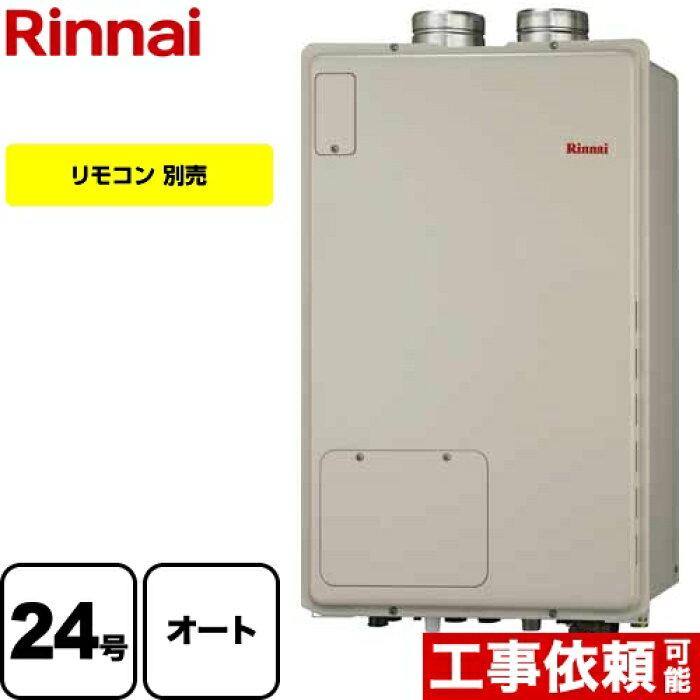 RUFH-A2400SAF2-3-LPG