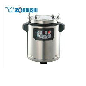 [TH-CU080-XA]象印 業務用厨房器具 厨房用品 マイコンスープジャー 乾式保温方式 8.0L(40人〜60人分) ダイレクトセンサー方式 マイコンコントロール IH調理対応(100V・200V)内なべ ステンレス 【送料無料】