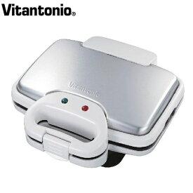 [VWH-200-W] ビタントニオ ホットサンドメーカー Vitantonio ワッフル&ホットサンドベーカー 900Wのハイパワー フッ素加工プレート すっきり収納 ホワイト 【送料無料】