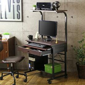 デスク パソコンデスク PCデスク ワークデスク 引き出し 棚付き キャスター付き 省スペース