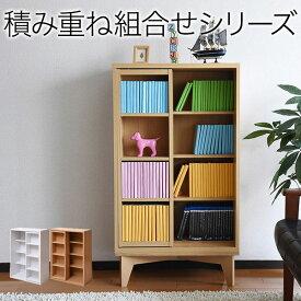 スライド本棚 ロータイプ 6BOX 幅 60 高さ 90 コミック 収納 本棚 スライド式 書棚 スライドラック スライド収納 可動棚 奥行 29 本棚 スライド 木製 奥深 JK-FR-049